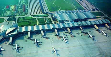 杭州萧山机场贵宾楼
